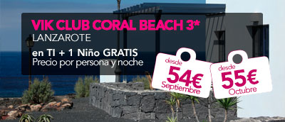 VIK Club  Coral Beach 3*